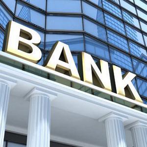 Банки Берегового