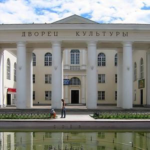 Дворцы и дома культуры Берегового