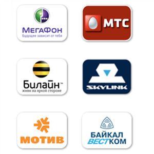 Операторы сотовой связи Берегового