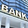 Банки в Береговом
