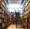 Библиотеки в Береговом