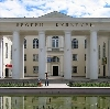 Дворцы и дома культуры в Береговом