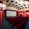 Кинотеатры в Береговом