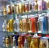 Парфюмерные магазины в Береговом