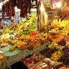 Рынки в Береговом