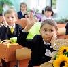Школы в Береговом